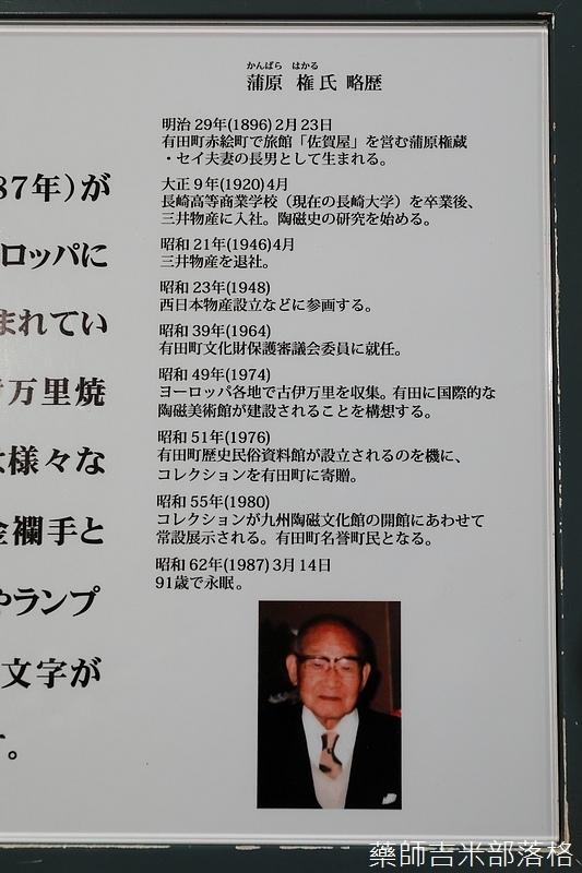 Kyushu_171220_0583.jpg