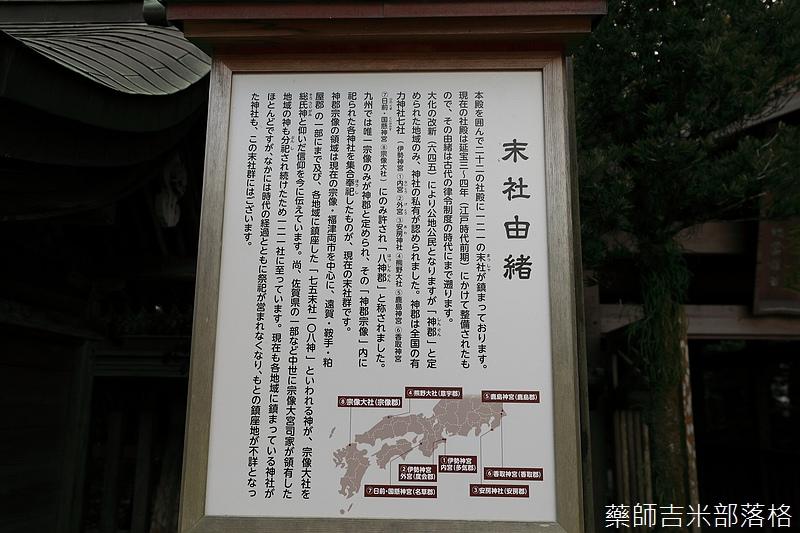 Kyushu_171221_507.jpg