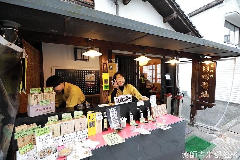 Kyushu_171218_607.jpg
