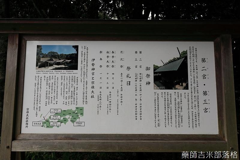 Kyushu_171221_523.jpg