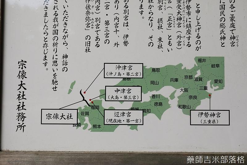 Kyushu_171221_524.jpg