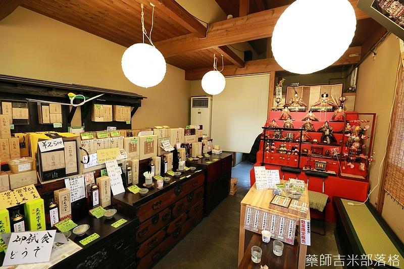 Kyushu_171218_617.jpg