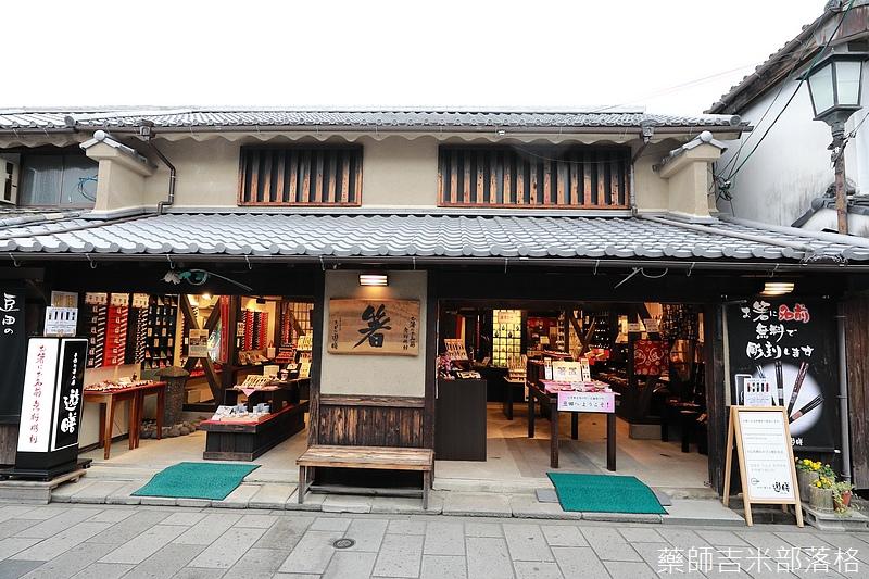 Kyushu_171218_624.jpg
