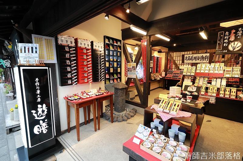 Kyushu_171218_625.jpg