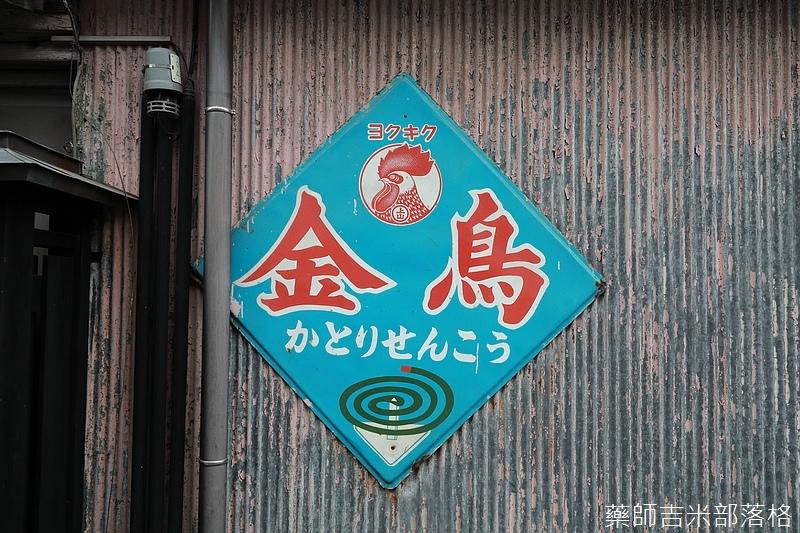 Kyushu_171218_635.jpg