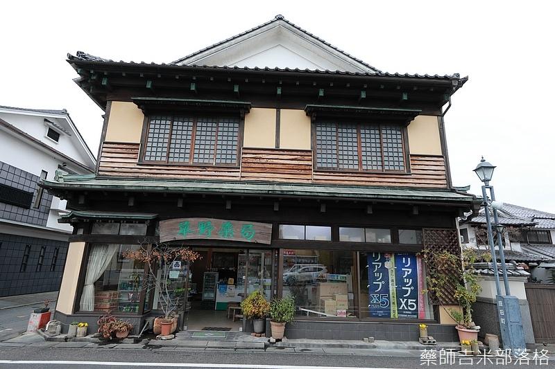Kyushu_171218_637.jpg