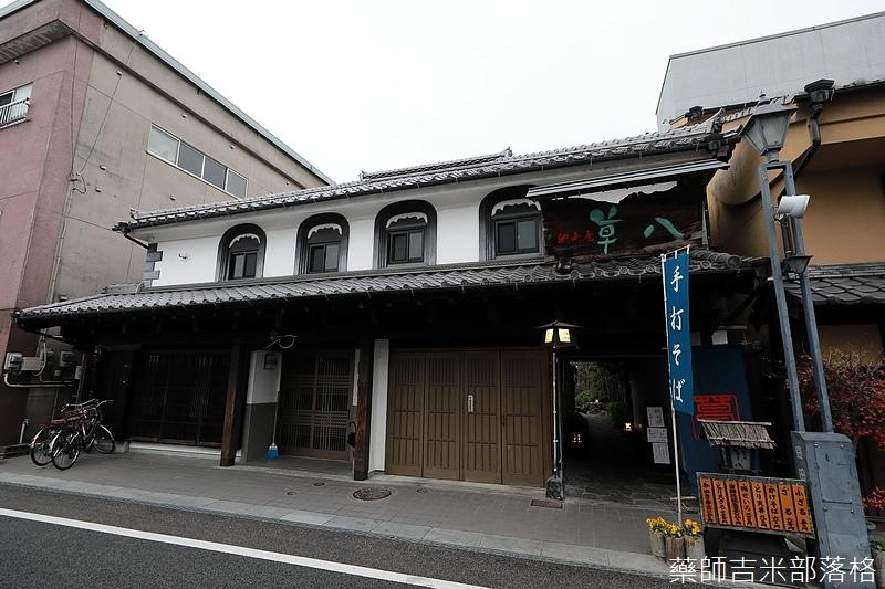 Kyushu_171218_640.jpg