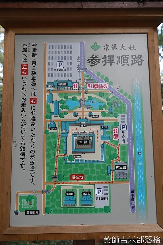 Kyushu_171221_541.jpg