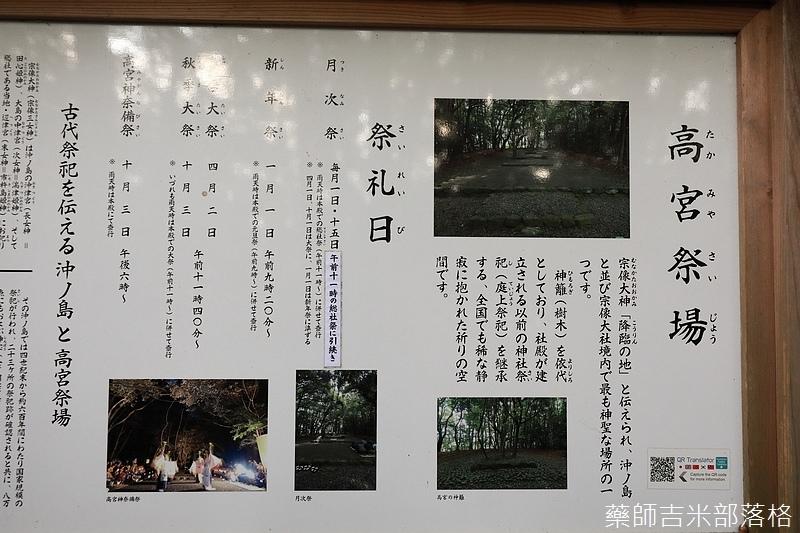 Kyushu_171221_546.jpg