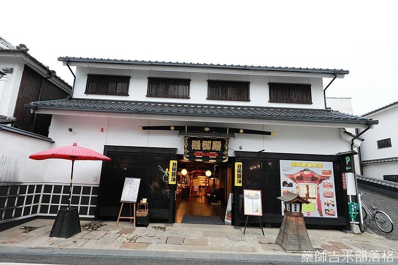 Kyushu_171218_648.jpg