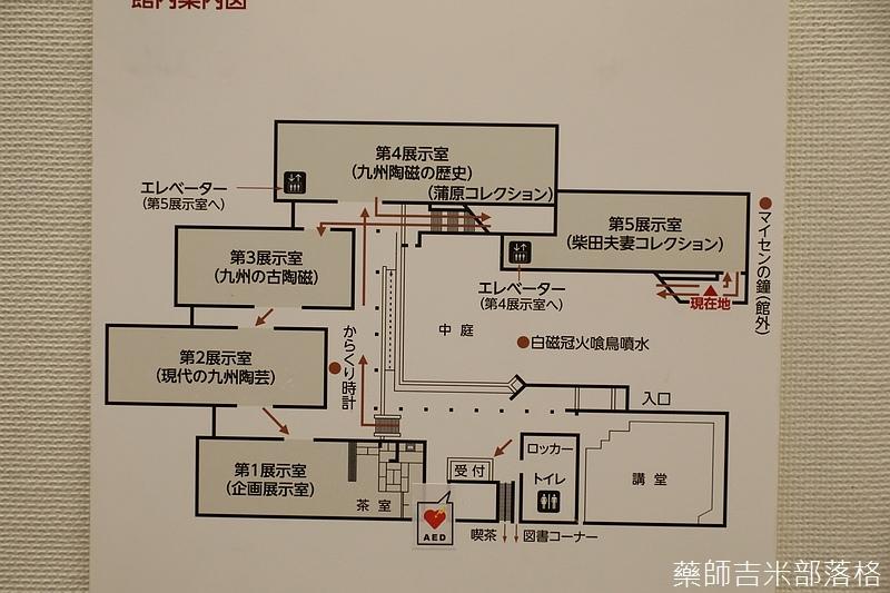 Kyushu_171220_0636.jpg