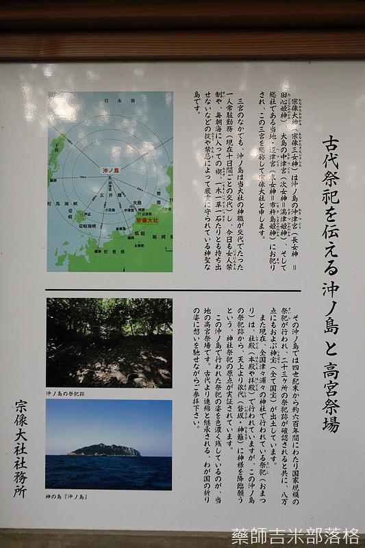 Kyushu_171221_549.jpg