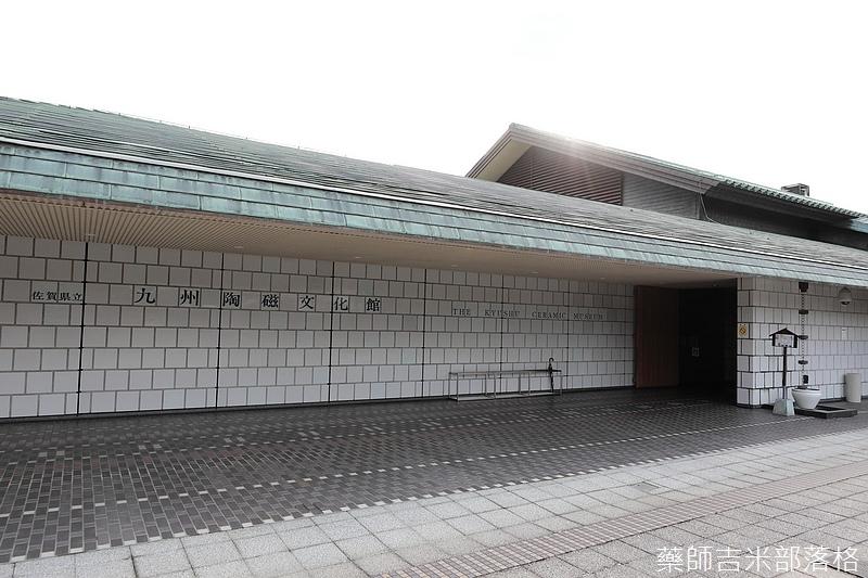 Kyushu_171220_0671.jpg