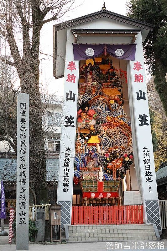 Kyushu_171221_592.jpg