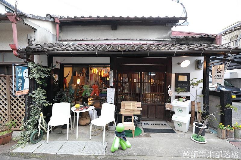 Kyushu_171218_746.jpg