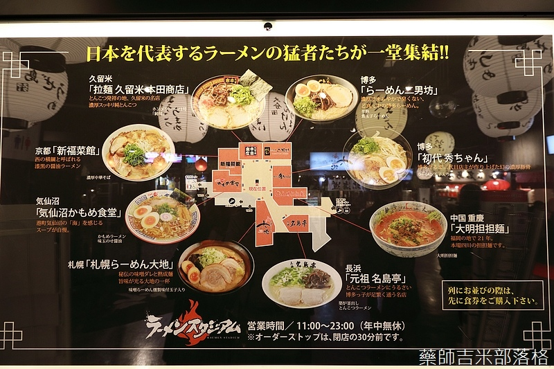 Kyushu_171221_708.jpg