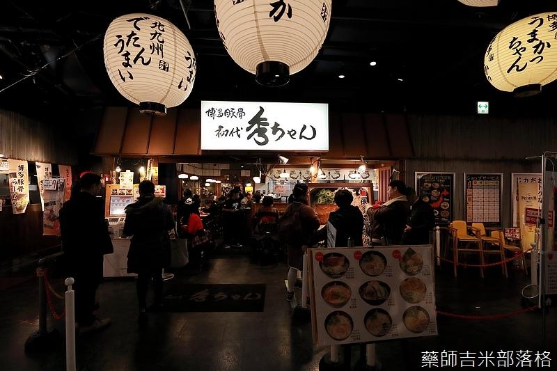 Kyushu_171221_711.jpg