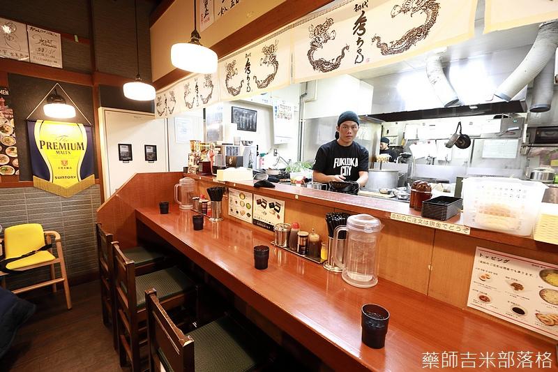 Kyushu_171221_719.jpg