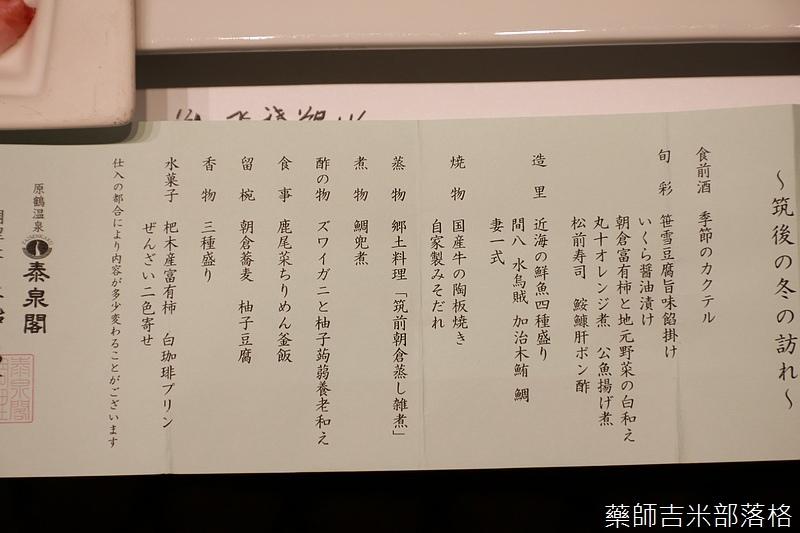 Kyushu_171218_830.jpg