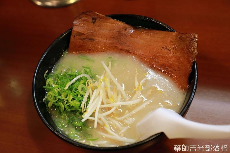 Kyushu_171221_723.jpg