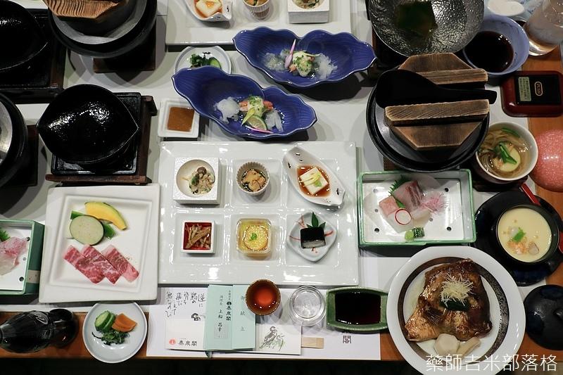 Kyushu_171218_839.jpg