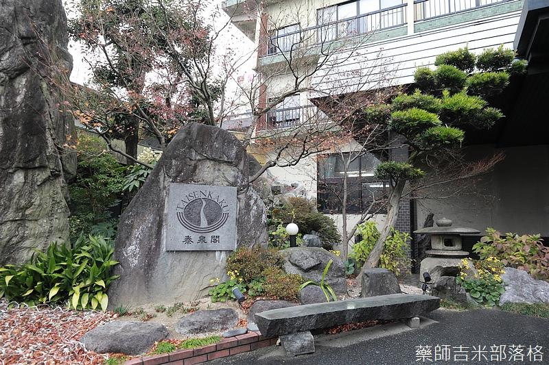 Kyushu_171218_872.jpg