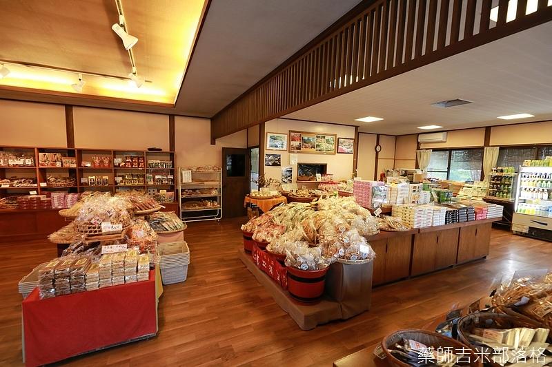 Kyushu_171220_0942.jpg