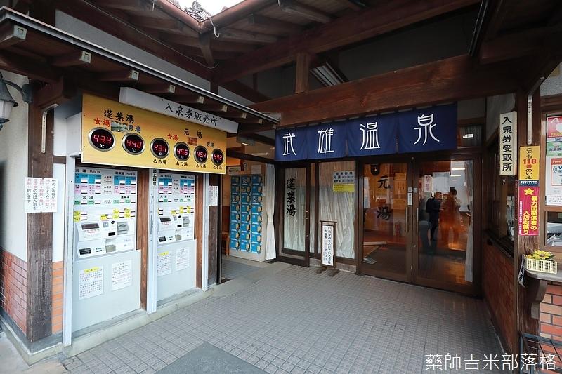 Kyushu_171220_0948.jpg