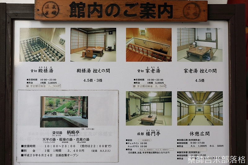 Kyushu_171220_0988.jpg