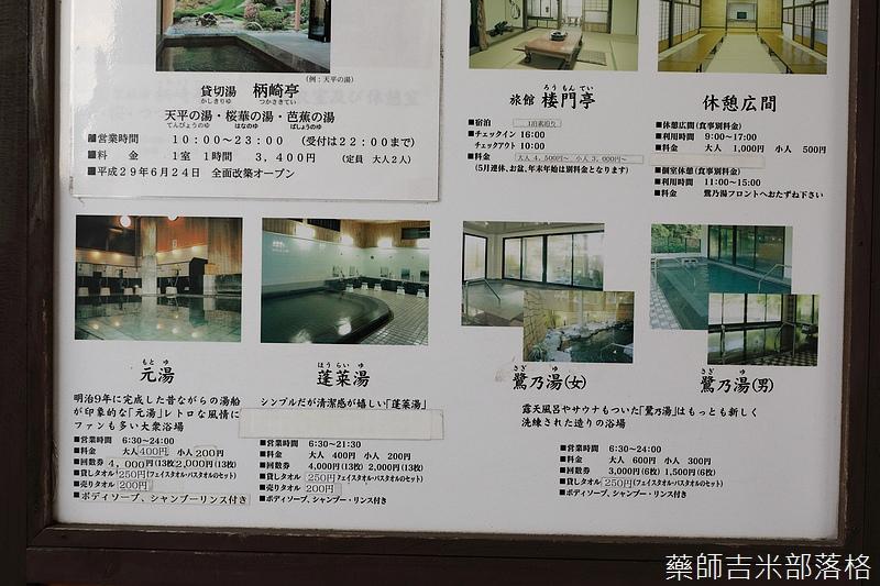 Kyushu_171220_0989.jpg