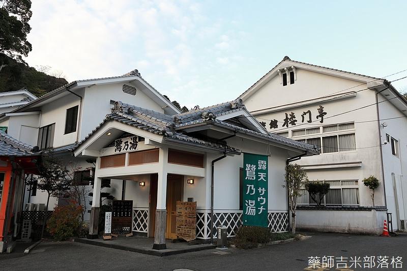 Kyushu_171220_0994.jpg