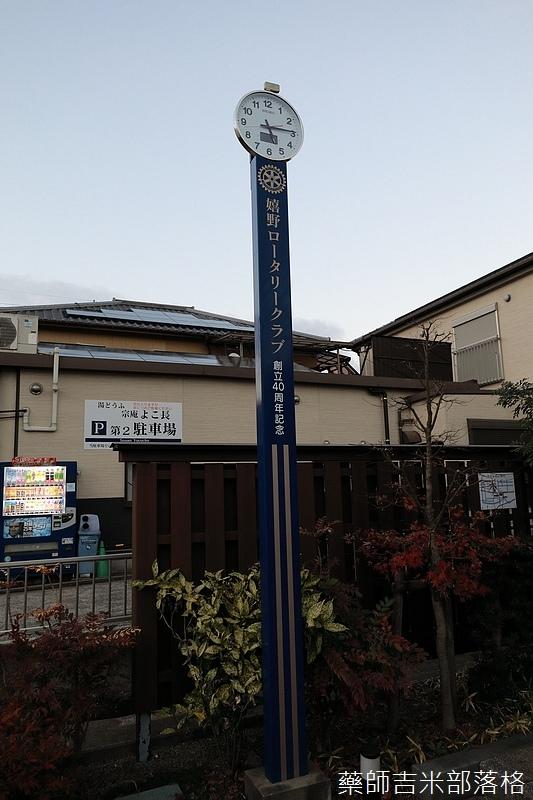Kyushu_171220_1000.jpg