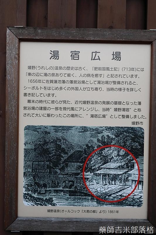 Kyushu_171220_1015.jpg