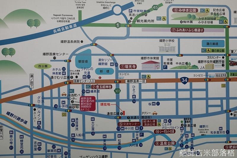 Kyushu_171220_1016.jpg