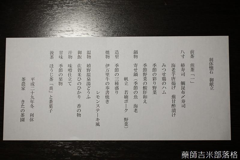 Kyushu_171220_1051.jpg