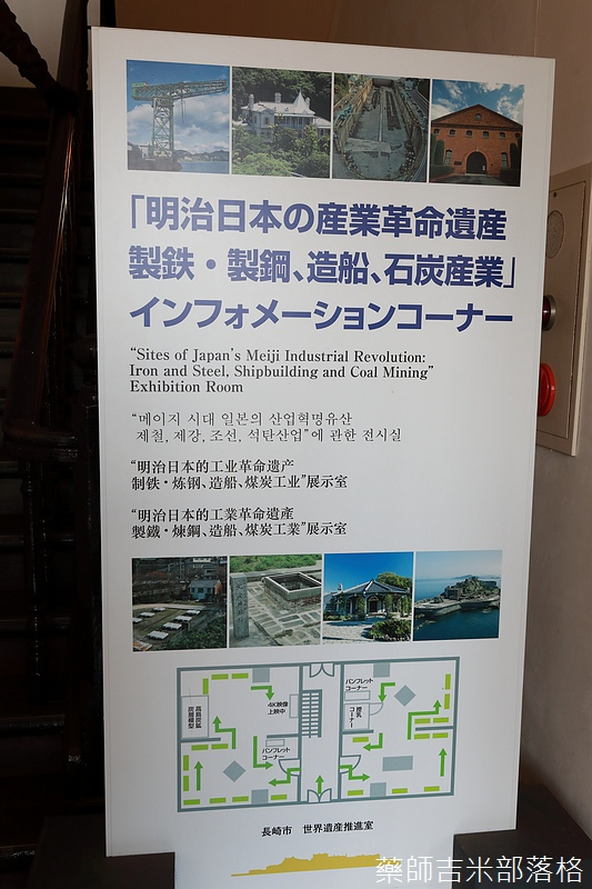 Kyushu_171219_0057.jpg