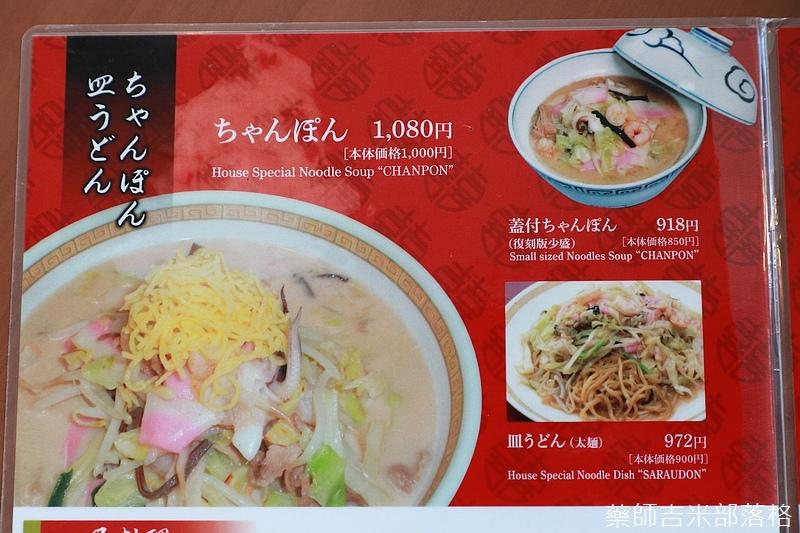 Kyushu_171219_0244.jpg