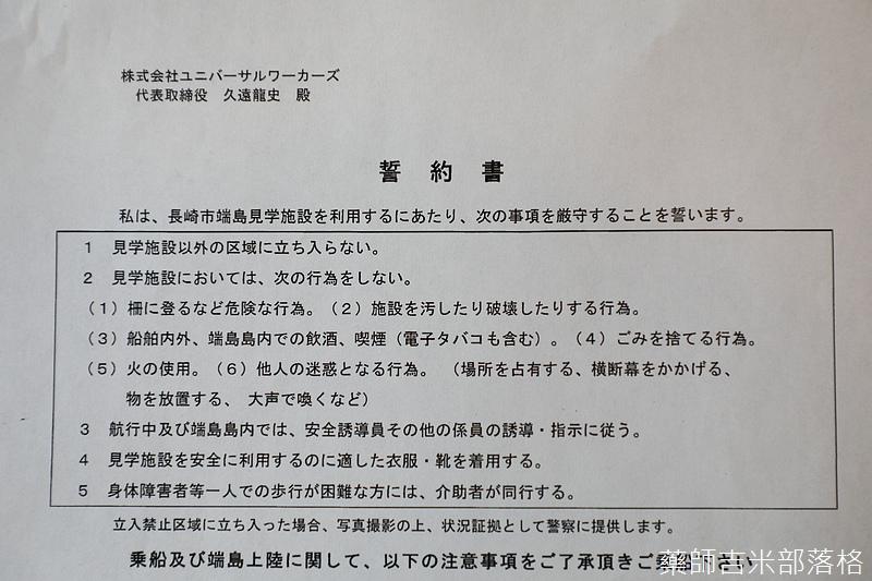 Kyushu_171219_0281.jpg