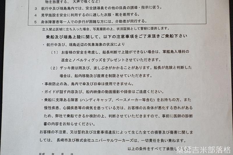 Kyushu_171219_0282.jpg