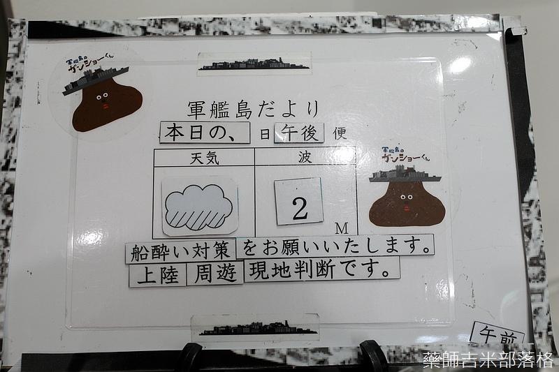 Kyushu_171219_0288.jpg