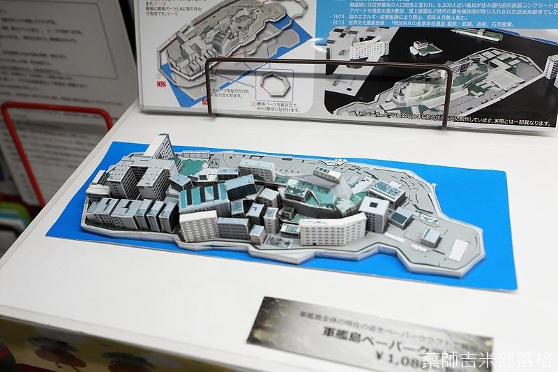 Kyushu_171219_0289.jpg