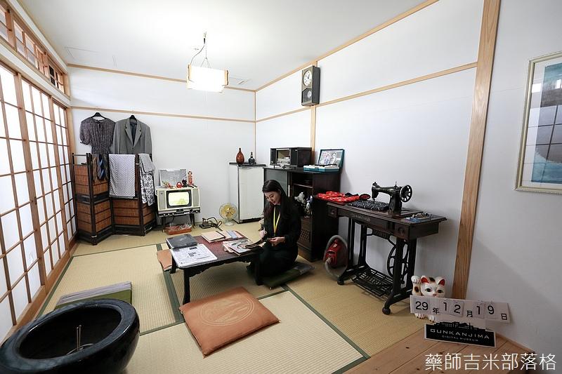 Kyushu_171219_0336.jpg
