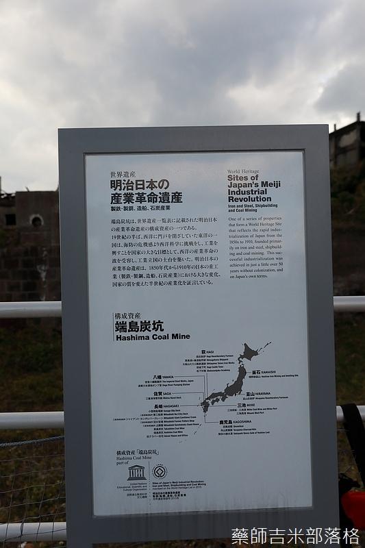 Kyushu_171219_0597.jpg