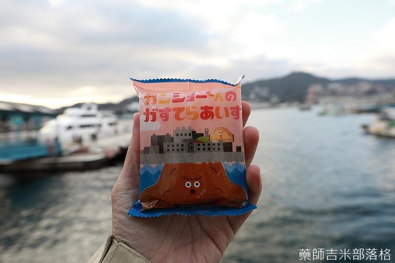 Kyushu_171219_0740.jpg