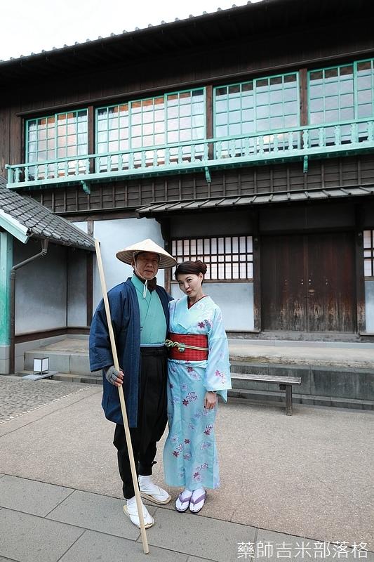 Kyushu_171219_0856.jpg