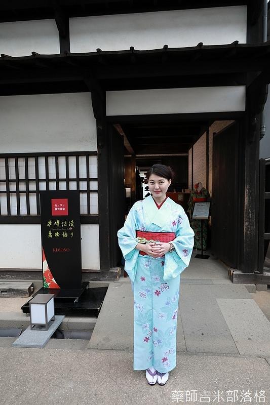 Kyushu_171219_0866.jpg