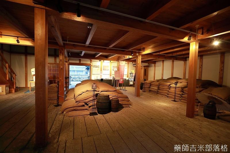 Kyushu_171219_0870.jpg