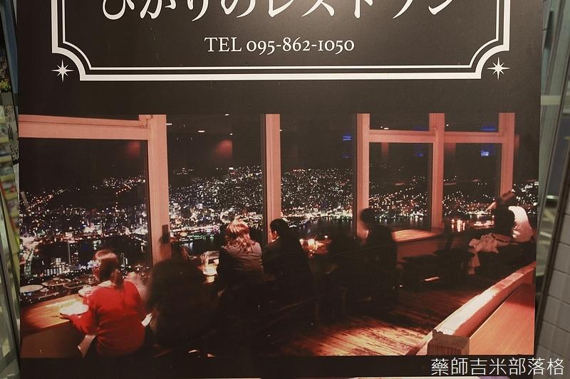 Kyushu_171219_0982.jpg