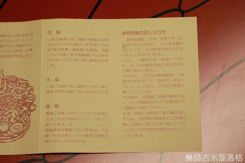 Kyushu_171219_1028.jpg