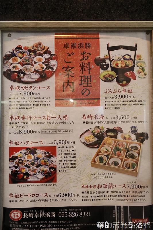 Kyushu_171219_1056.jpg